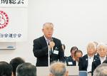 6月の総会であいさつする坂本会長