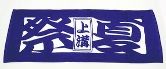 江戸紫色の今年のタオル