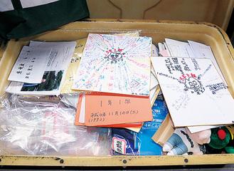 資料館に保管されている手紙=淵野辺小学校