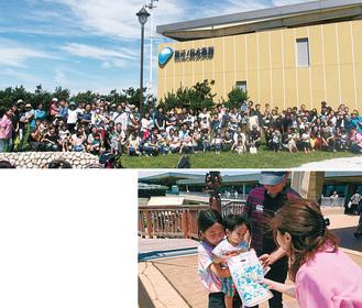 (上)到着後、「親子遠足」の参加者で記念写真を撮影(下)子どもたちはゲームにも参加=6月30日、新江ノ島水族館(りとせ保育会提供)