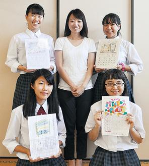 利用者から送られたカレンダーを手にする部員とボランティア生徒に囲まれる依田さん