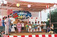 田名でも夏の祭典