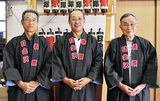 新調した法被を羽織る同会のメンバー