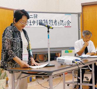 会の中で話をする宮崎共同代表(左)