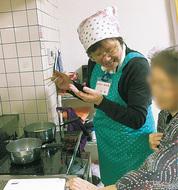 地域一体で高齢者支援