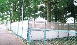 フェンスで囲まれた駐車場整備予定地=9月6日撮影