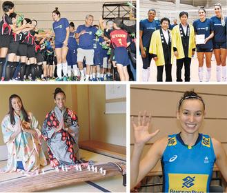 (上)歓迎を受ける選手たち・特産品の寄贈(下)振袖や琴の体験・笑顔を見せるエースのギマラエス選手