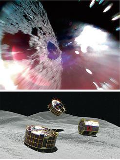 ミネルバ・ツー・ワンが移動中に撮影したリュウグウの表面(上)ミネルバ・ツー・ワンのイメージ画像=ともにJAXA提供