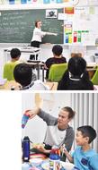 「独自教育」「助け合い」学ぶ