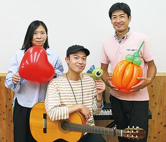 立川さん(左)と「ウタイスト」の瀧澤克成さん(中央)、バルーンアートを手掛ける竹田望稔さん