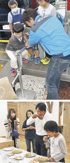 (上)柴田社長と手押しポンプで水をくむ子どもたち(下)非常食を試食する参加者=13日、ウイッツ西門プラザ