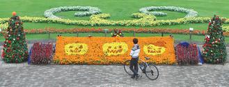 フランス式庭園前の「かぼちゃのおばけ」
