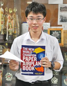 紙飛行機の研究に取り組む伊藤さん