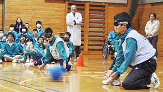 目隠しをした状態で競技を体験する生徒=10日、同校