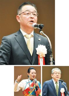 登壇しあいさつに立った川崎会長(上)と黛実行委員長(右下)。講演したバイマーヤンジン氏