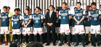 サポーターの前で決意を新たにする三浦新監督と選手たち=26日、同所