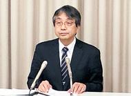 野元氏が市長選出馬へ