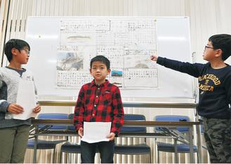 「在来種と外来種のひみつ」について発表する児童ら=2月28日、相模川ふれあい科学館