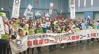 2月24日に行われた撮影会には100人以上が参加