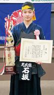 剣道スピーチで全国制す
