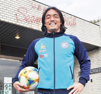 笑顔で取材に応えた安彦選手=YS横浜のクラブハウス前で