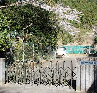 最終候補地の帝京大青山グラウンド入口