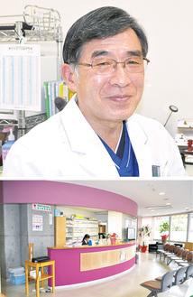 (上)診療方針について話す川村洋和新院長(下)清潔感のある院内
