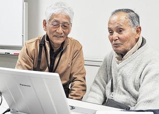 困りごとを相談する利用者(右)と講師