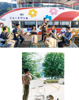 相模湖上で演奏する「つの笛集団」(上)/デッキに設置されたアルペンホルンの体験コーナー(下)
