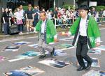 本村市長(左)や相模原JCの宇田川隼理事長も参加