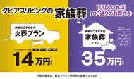 好評のパーソナルカラー診断野菜10円、花の即売会も
