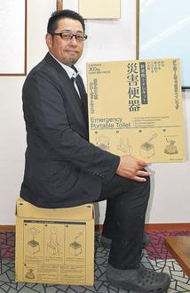 同商品を手にする横江社長