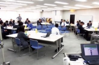 過去に行われた同事業の会合=相模原市提供