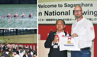 (写真右)記念品を手渡す本村市長(左)/(左上)練習に取り組むカナダ代表チーム/(左下)7月30日に行われたレセプションの様子=市提供