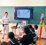 中学校での出前授業