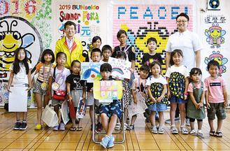 石上さん(中央)と参加者