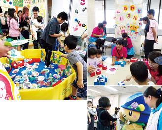 模擬店の魚つりゲームなどを楽しむ子どもたち/当日は市のマスコットキャラクターさがみんも登場(下)