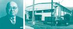 小菅千代市氏(左)と、氏の寄付により建設された青野原公民館=青野原公民館記念誌より