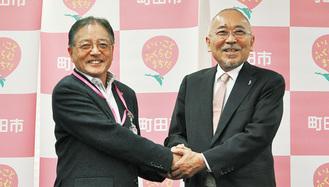 祇園会長(右)と町田市の石阪丈一市長