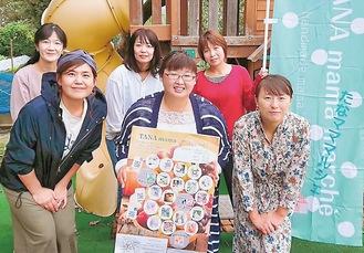 マルシェを開く田所さん(写真中央)と実行委員会のメンバー