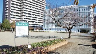 セレブレーションが予定される橋本公園
