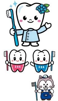相模原市歯科医師会創立75周年記念の公式マスコットキャラクターデザイン最優秀作品(上)と優秀作品=同会ホームページより