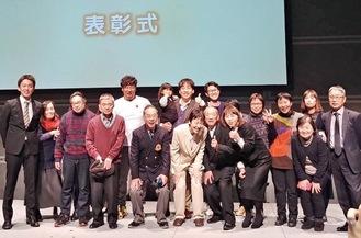 「認知症とともに生きるまち大賞」を受賞し、喜ぶさがサポの関係者=12月7日、東京・千代田区の国際フォーラム