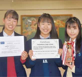 県大会のトロフィーや賞状を手に笑顔の新藤さん、塩野入さん、笹森さん(左から)