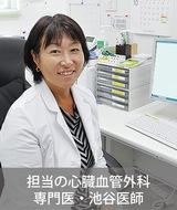 日本人1割が潜在患者「下肢静脈瘤」週4日診療