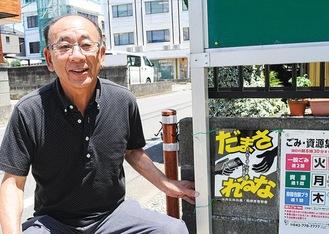 ポスターをPRする竹田代表