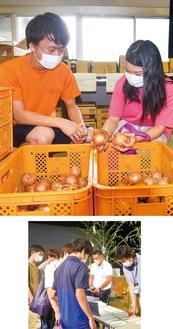 地元野菜を選ぶ大学生(上)/同所で展開されたSDGsブース