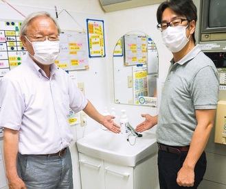 交換された洗面台の前に立つ幸園の草薙理事長(左)とニッカホーム関東の高橋副社長 =6月30日