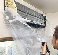 エアコンか換気扇洗浄が3000円
