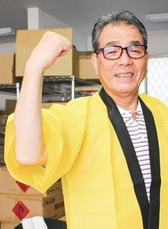 「つながりを大切にしている」と池田社長